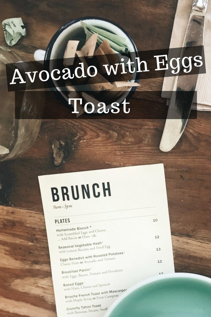 Αβοκάντο με αυγά - τοστ