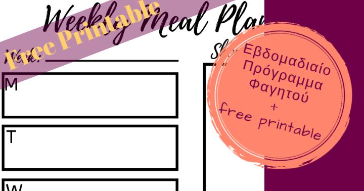 Weekly meal plan – Γιατί το χρειάζεσαι και πως να το φτιάξεις (+δωρεάν printable)