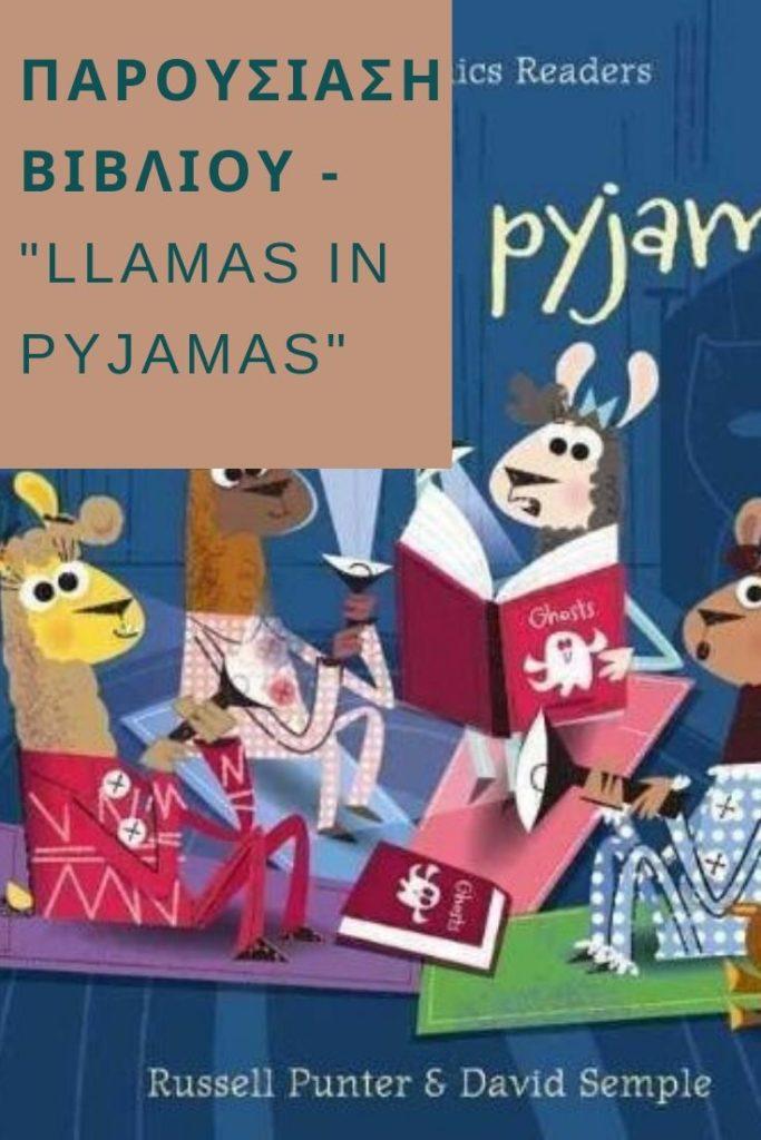 Llamas in Pyjamas - Usborne books