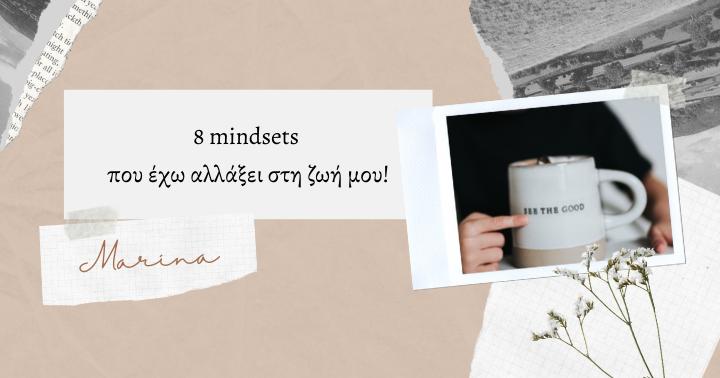 8 mindsets που έχω αλλάξει στη ζωή μου! (+video)